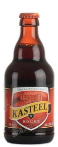 Kasteel Rouge пиво Кастел Руже светлое 0.33 л.