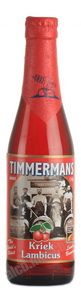 Timmermans Kriek Lambicus пиво Тиммерманс Крик Ламбикус вишневое 0.33 л.