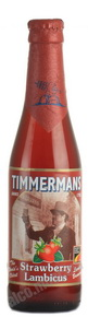 Timmermans Strawberry Lambicus пиво Тиммерманс Строуберри Ламбикус клубничное 0.33 л.