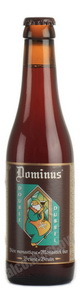 Dominus Double Brune пиво Доминус Дубль Брюн темное 0.33 л.