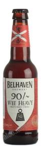 Belhaven Wee Heavy 90 пиво Белхевен Вин Хэви 90 Шиллингов темное фильтрованное пастеризованное 0.33 л.