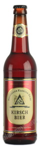 Kloster-Brau Kirsch пиво Клостерброй Вишневое темное фильтрованное