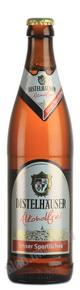 Distelhauser Alkoholfrei пиво Дистельхойзер безалкогольное светлое фильтрованное пастеризованное