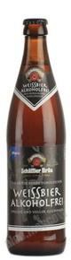 Schaffler Weissbier Alkoholfrei пиво Шэффлер Шэффлер Вайссбир светлое пшеничное нефильтрованное пастеризованное безалкогольное