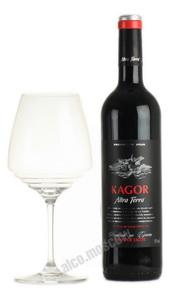 Kagor Altra Terra испанское вино Кагор Альтра Терра