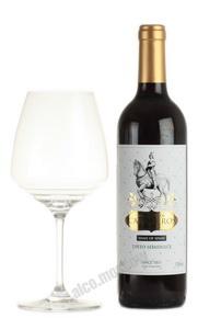 Masia De Los Caballeros Tinto Semidulce испанское вино Масиа Дэ Лос Кабальерос