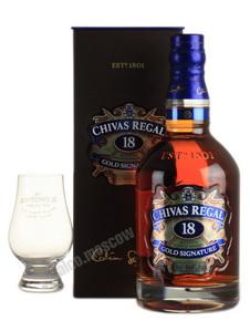Chivas Regal 18 years виски Чивас Ригал 18 лет