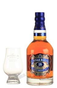 Chivas Regal 18 years old виски Чивас Ригал 18 лет