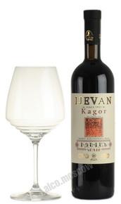 Армянское вино Иджеван Кагор