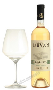 Армянское вино Иджеван Белое сухое