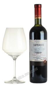 Saperavi Армянское вино Саперави
