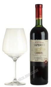 Saperavi ПКЗ Армянское вино Саперави