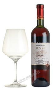 Muscat Армянское вино Мускат