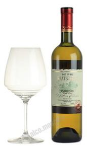 Rkatsiteli Армянское вино Ркацители
