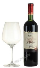 Kagor Армянское вино Кагор