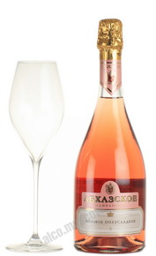 Абхазское Шампанское розовое полусладкое 0,75л