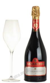 Шампанское Абхазское Жемчужное красное полусладкое 0,75л