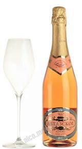 Абхазское шампанское розовое сладкое