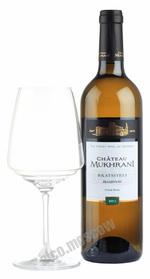Chateau Mukhrani Rkatsiteli 2012 грузинское вино Шато Мухрани Ркацители 2012