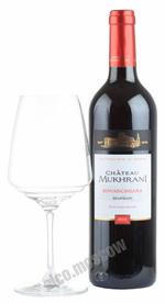 Chateau Mukhrani Khvanchkara грузинское вино Шато Мухрани Хванчкара