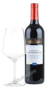 Chateau Mukhrani Kindzmarauli грузинское вино Шато Мухрани Киндзмараули