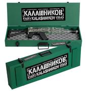 Kalashnikov AK Standart 0.7 л РСТ Калашников АК автомат 0.7
