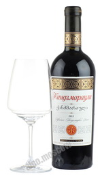 Georgian Wine House Kindzmarauli 2013 грузинское вино Дом Грузинского Вина Киндзмраули 2013