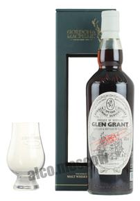 Glen Grant 1964 виски Глен Грант 1964 года