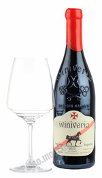 Winiveria Saperavi грузинское вино Виниверия Саперави