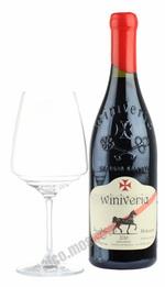 Winiveria Mukuzani грузинское вино Виниверия Мукузани