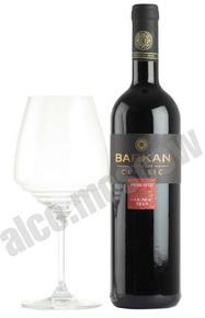 Barkan Classic Cabernet Sauvignon израильское вино Баркан Классик Каберне Совиньон
