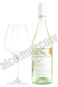 Kono Sauvignon Blanc Marlborough новозеландское вино Коно Совиньон Блан Мальборо
