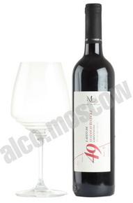 Vinselekt Michlovsky Svatovavrinecke Кabinet Latitude 49 чешское вино Святовавржинецкое Кабинет Латитюд 49