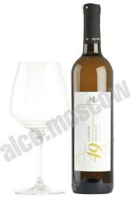Vinselekt Michlovsky Ryzlink Rynsky Кabinet Latitude 49 чешское вино Рислинг Рейнский Кабинет Латитюд 49