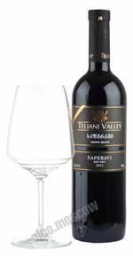 Teliani Valley Saperavi грузинское вино Телиани Вели Саперави