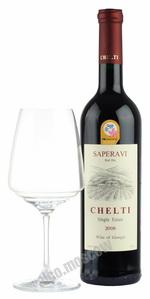 Chelti Saperavi 2008 грузинское вино Челти Саперави 2008