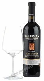 Talisman Napareuli грузинское вино Талисман Напареули