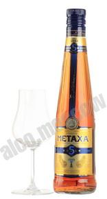 Metaxa 5 stars 0.5l бренди Метакса 5 звезд 0.5л