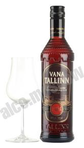 Ликер Старый Таллинн Ликер Vana Tallinn 50 градусов