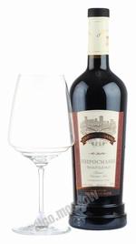 Chateau Gurjaani Pirosmani грузинское вино Шато Гурджаани Пиросмани