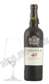 Taylors 40 year old Tawny Port Портвейн Тейлорс Тони Порт 40 лет