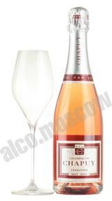 Chapuy Brut Rose шампанское Шапуи Брют Розе