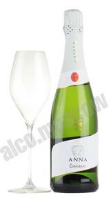 Anna de Codorniu Brut шампанское Анна де Кодорнью Брют