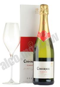 Codorniu Clasico Brut шампанское Кодорнью Класико Брют