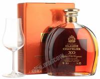 Claude Chatelier XO gift box коньяк Клод Шатилье ИКСО п/у