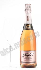 Freixenet Cava Cordon Rosado шампанское Фрешенет Кава Кордон Росадо