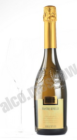 Mastro Binelli Malvasia итальянское шампанское Мастро Бинелли Мальвазия