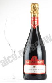 Абхазское шампанское красное полусладкое