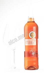 Terras de Felgueiras Espadeiro DOC Vinho Verde португальское вино Тераш ди Фелгейраш Еспадейру Розовое Полусухое