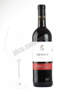 Messias Selection DOC Bairrada 2010 португальское вино Месиаш Селектьон ДОК Беррада 2010